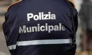 polizia locale schiena municipale